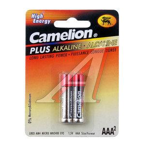 Батарейка AAA LR03 1.5V Alkaline Plus блистер (2шт.) CAMELION C-LR03P(2)бл