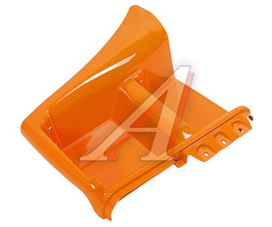 Щиток КАМАЗ-6520 подножки правый (оранжевый) ОАО РИАТ 6520-8405110,
