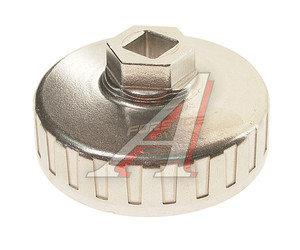 Съемник фильтров масляных 74мм европейские автомобили чашка FORSAGE 6317414, FS-6317414