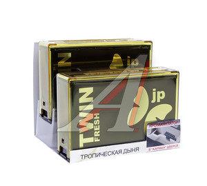 Ароматизатор в карман двери гелевый (дыня тропическая) 2х100г Tween Fresh FKVJP TWNS-65