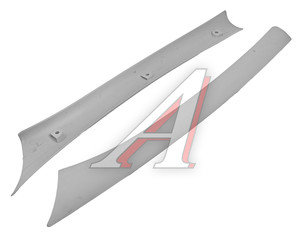 Накладка стойки ВАЗ-1118 ветрового окна комплект 1118-5402110/11, 1118-5402110