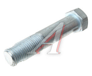 Болт М14х1.5х65 крепления шарового пальца к сошке ЗИЛ РААЗ 301514-П29