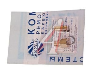 Ремкомплект карбюратора ГАЗ-2410,3302 К-151 ПЕКАР №5 К151РК5, К151-1107984
