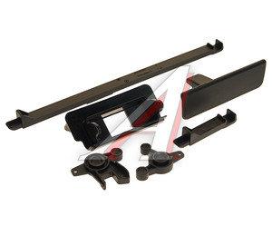Ручка ГАЗ-3302 Бизнес ящика вещевого нижняя (ремкомплект) 2705-53030*РК
