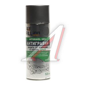 Антигравий серый аэрозоль 520мл FILLINN FILLINN FL116, FL116