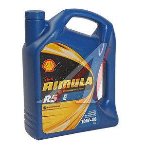 Масло дизельное RIMULA R5 E п/синт.4л SHELL SHELL SAE10W40