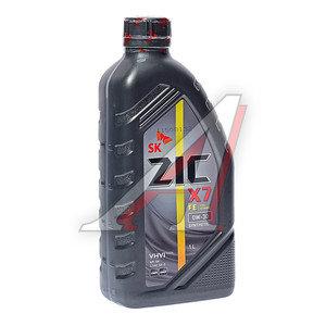 Масло моторное X7 FE (OW) синт.1л ZIC ZIC SAE0W30, 132616