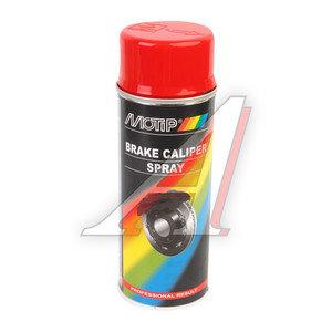 Краска для суппортов красная аэрозоль 400мл MOTIP MOTIP 4098, 4098,