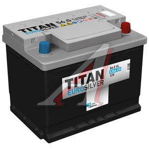 Аккумулятор ТИТАН Euro Silver 56А/ч обратная полярность 6СТ56, 6СТ56з,