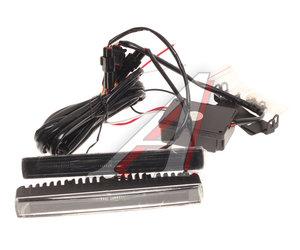 Огни ходовые дневного света LED 12V-24V YLC-787 YLC-787