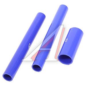 Патрубок МАЗ радиатора комплект 3шт. силикон СМ 5336-1303010-25, 5336-1303010