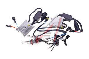 Оборудование ксеноновое набор H11 5000K MATRIX MATRIX H11 5000K набор,