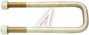 Стремянка КАМАЗ-65115 рессоры передней h=270мм в сборе 4925-2902408