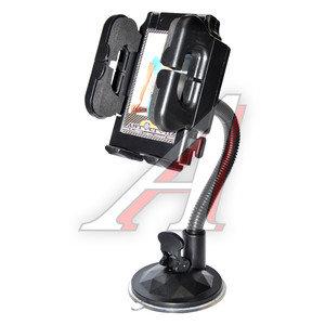 Держатель телефона PH-5088 BLACK (коммуникатор, GPS и др.) 360° 151мм на стекло АВТОСТОП PH-5088