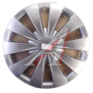 Колпак колеса R-15 декоративный серый комплект 4шт. ОКТАВА ОКТАВА R-15