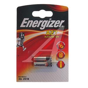 Батарейка A27 12V Alkaline (в пульт сигнализации) блистер (2шт.) ENERGIZER EN-E27A(2)бл