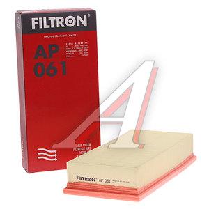 Фильтр воздушный VOLVO 440,460,480 (88-96) FORD Transit (94-00) FILTRON AP061, LX583, 6610580