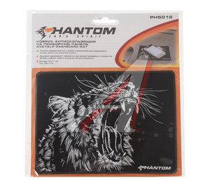 Коврик на панель приборов универсальный противоскользящий Тигр 2 MyCar PHANTOM PH5016 Тигр2