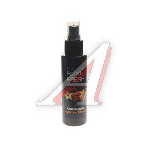 Ароматизатор спрей (корица и ваниль) 110мл MAXI FRESH SMF-3