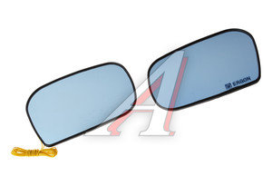 Элемент зеркальный ВАЗ-2123 комплект с обогревом синий ERGON,