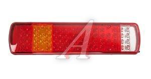 Фонарь задний левый (24V, светодиод, с разъемом) АВТОТОРГ АТ-1093L/2 LED, АТ-1093/2 LED