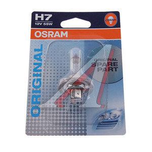 Лампа H7 12V 55W блистер OSRAM 64210-01B, O-64210бл