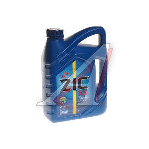 Масло дизельное X5 п/синт.4л ZIC ZIC SAE10W40, 162660