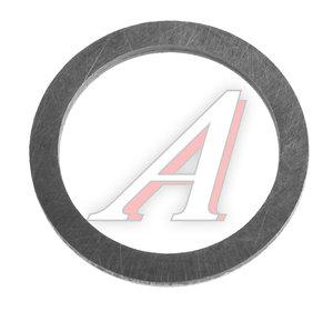 Кольцо ВАЗ-2101 РЗМ регулировочное 2.65 АвтоВАЗ 2101-2402082, 21010240208200