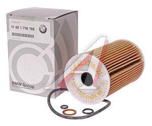 Фильтр масляный BMW 3 (E30,36), 5 (E34) (1.8/2.0) OE 11421716192, OX127/1D