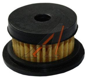 Фильтр клапана электромагнитного газового MARINI ГБО 000173, 104422