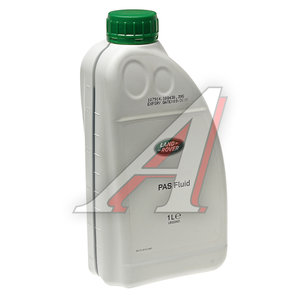 Жидкость гидроусилителя руля 1л LAND ROVER OE LR003401,