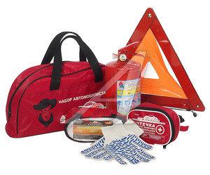 Набор автомобилиста (огнетушитель ОП-2,аптечка,знак,трос 5т,перчатки) АВТОСТОП H-5