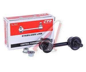 Стойка стабилизатора HONDA Accord (08-) переднего правая CTR CLHO-49, 33650, 51320-TA0-A01
