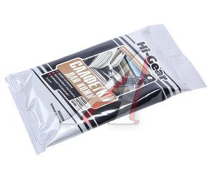 Салфетка влажная для кожи HI-GEAR HG5600