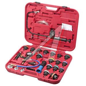 Набор инструментов для тестирования давления в радиаторе 27 предметов (кейс) JTC JTC-4842A
