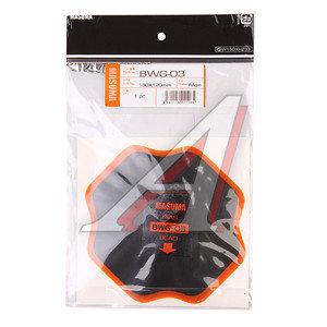 Заплатка для боковых порезов d=130мм кордовая 2 слоя MASUMA BWG-03