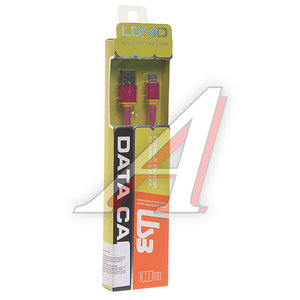 Кабель micro-USB 1м лиловый силиконовый плоский LDNIO LS-092P, LDNIO LS09