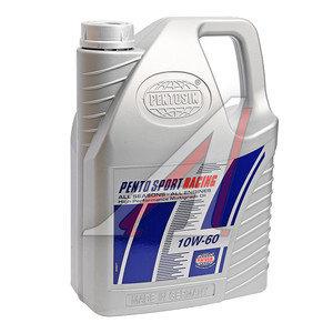 Масло моторное PENTOSIN Racing синт. 5л PENTOSIN SAE10W60, 7722,