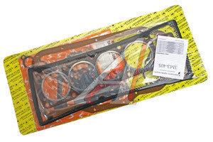 Прокладка двигателя ЗМЗ-405 комплект герметик АВТОПРОКЛАДКА 405-100-170, 405-100*У
