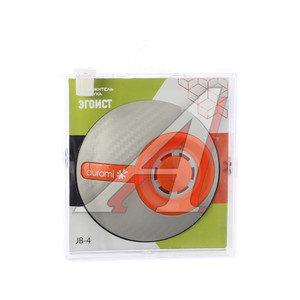 Ароматизатор на панель приборов гелевый (эгоист) 30г AURAMI JB-04