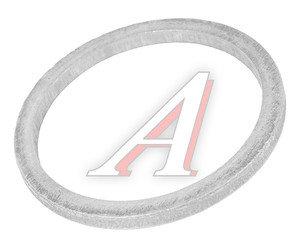 Кольцо ГАЗ-3110 КПП стопорное полуколец упорных вторичного вала (ОАО ГАЗ) 31029-1701183
