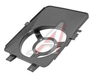 Кожух ВАЗ-2110 вентилятора С/О 2110-1309016