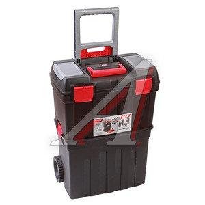 Ящик для инструмента передвижной №57 TAYG ТАYG-57, 157004