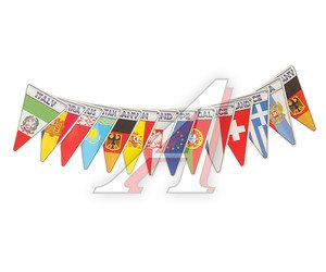 """Флажки на гирлянде """"Флаги стран"""" 10х7.2см комплект 14шт. 05087ХБЛ"""