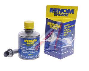 Присадка в масло моторное восстановительная 200мл AGA FN710