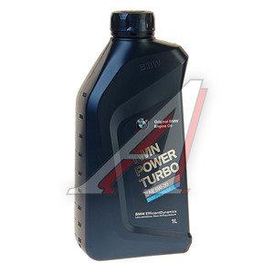Масло моторное BMW 5W30 синт.1л TWIN POWER TURBO (LONG LIFE-04) OE 83212365933, BMW 5W30