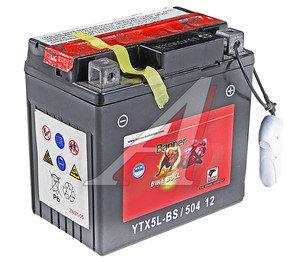 Аккумулятор BANNER Bike Bull 4А/ч 6СТ4 YTX5L-BS 504 012 003