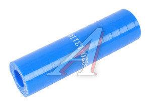 Патрубок КАМАЗ-ЕВРО радиатора бачка расширительного синий силикон (L=85мм,d=12) 5320-1311063-02