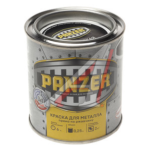 Краска по ржавчине черная гладкая 250мл PANZER PANZER, TBVPAG019005B