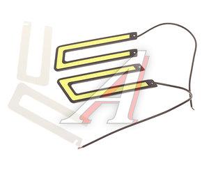 Огни ходовые дневного света 12V комплект Х-PRO G9